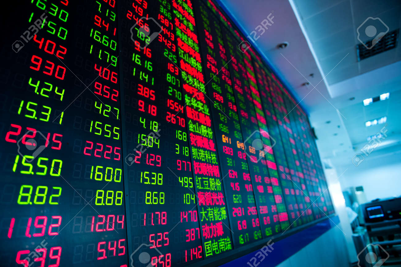 Display of Stock market quotes in China. Stock Photo - 20228875