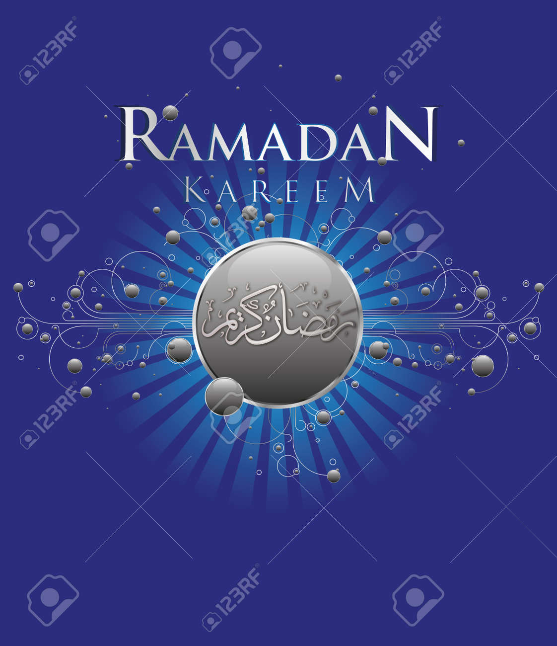 Abstract Ramadan Kareem celebration design with moder ornamentation and calligraphy Stock Vector - 10037968