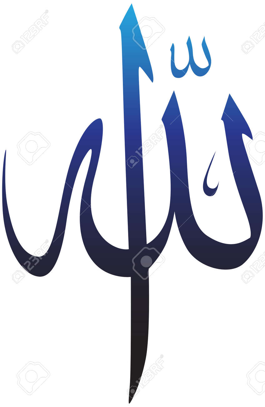 The word Allah in classical arabic calligraphy blue and black