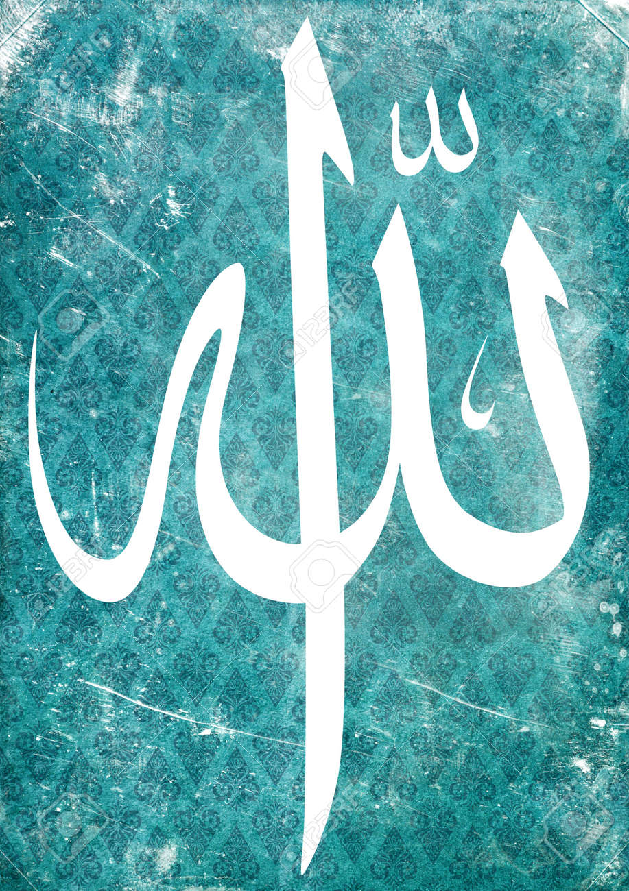 Beautifully Written Word Allah In Arabic Calligraphy On Grunge Background Stock Photo