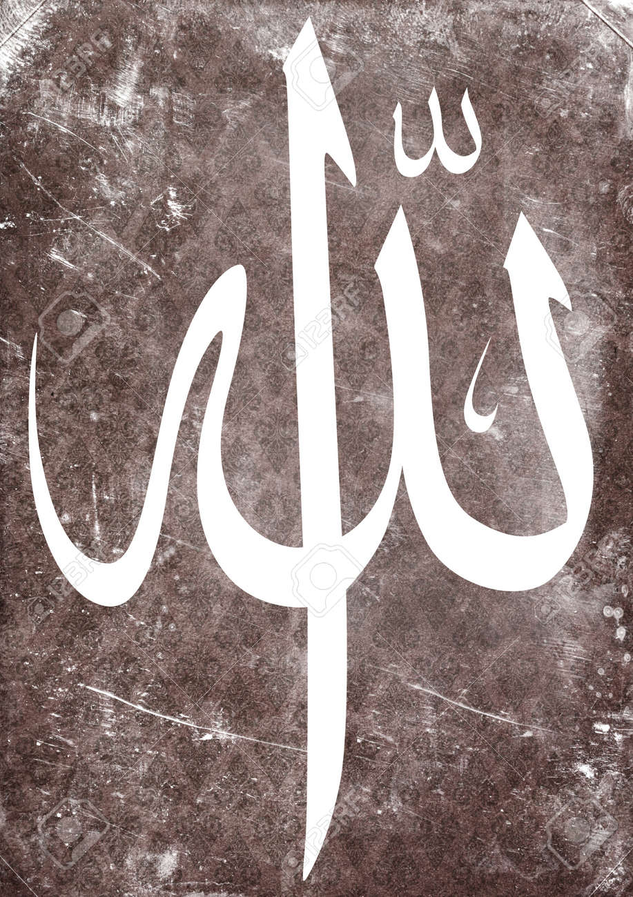 Allah Écrit En Arabe magnifiquement écrit la parole d'allah en calligraphie arabe sur
