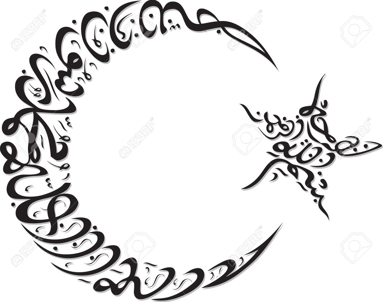islamic calligraphy in crescent and star shape black on white rh 123rf com black and white christmas vector art black and white vector art of tiki bar