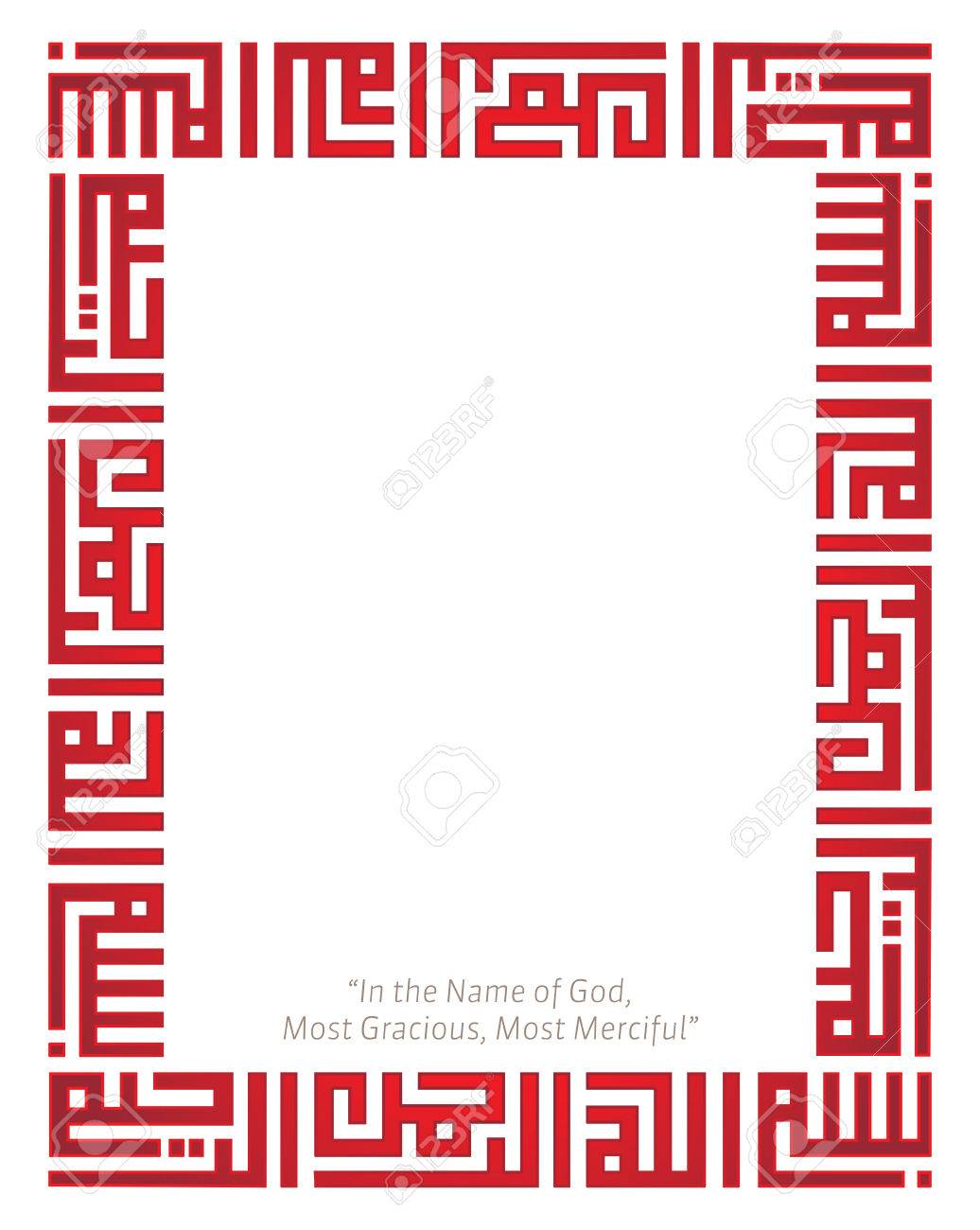Vector islamic calligraphy frame with the phrase in the name stock photo vector islamic calligraphy frame with the phrase in the name of god most graceful most merciful m4hsunfo
