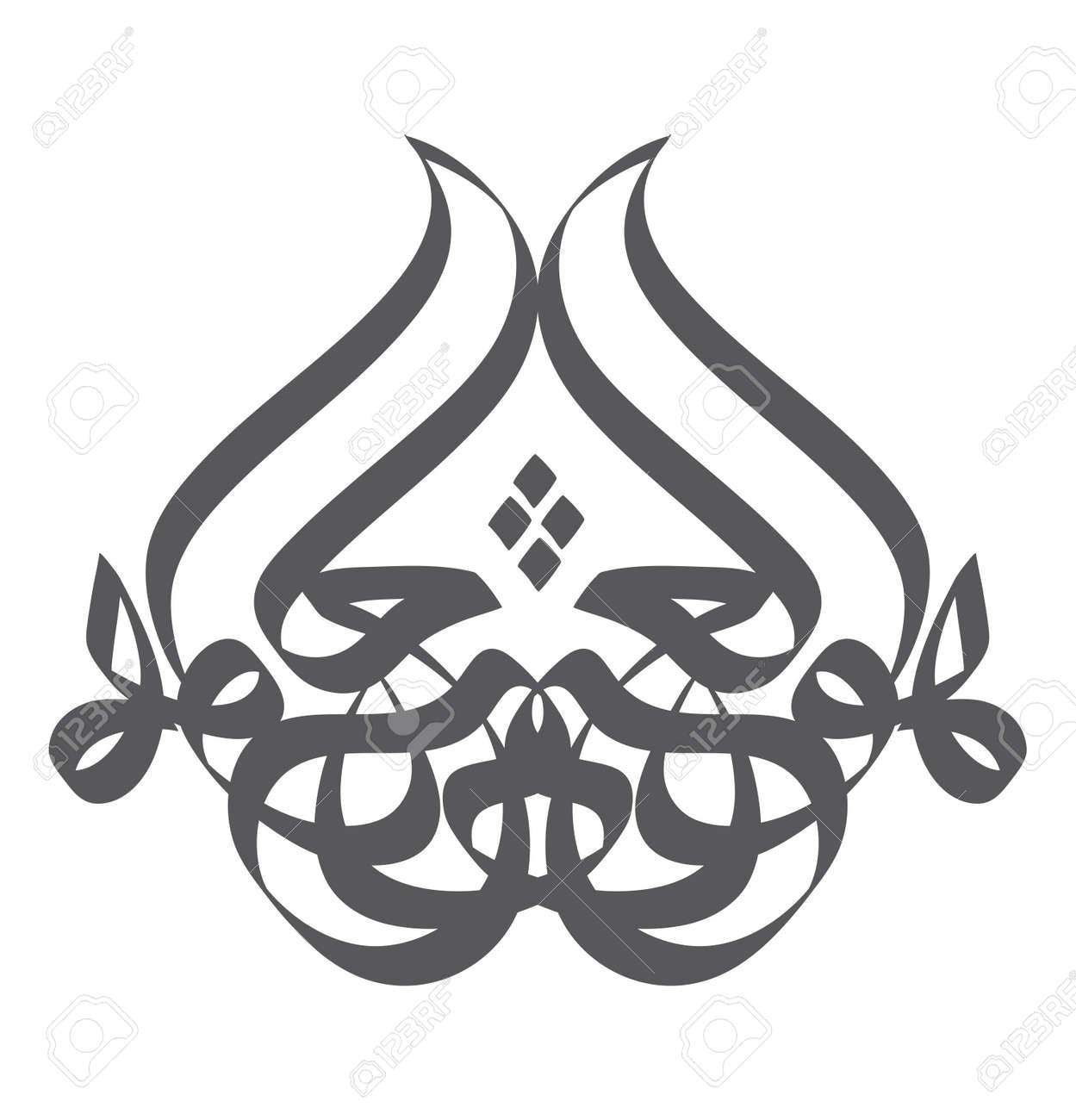 Caligrafía Estilo Turco Otomano Con Letras árabes El Significado Es
