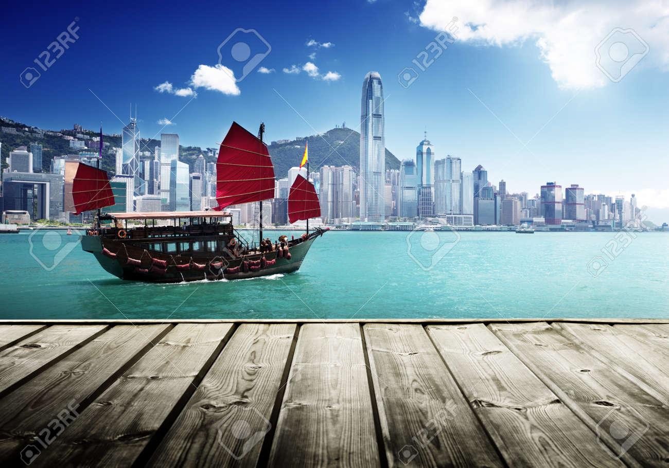Hong Kong harbour Stock Photo - 21040306