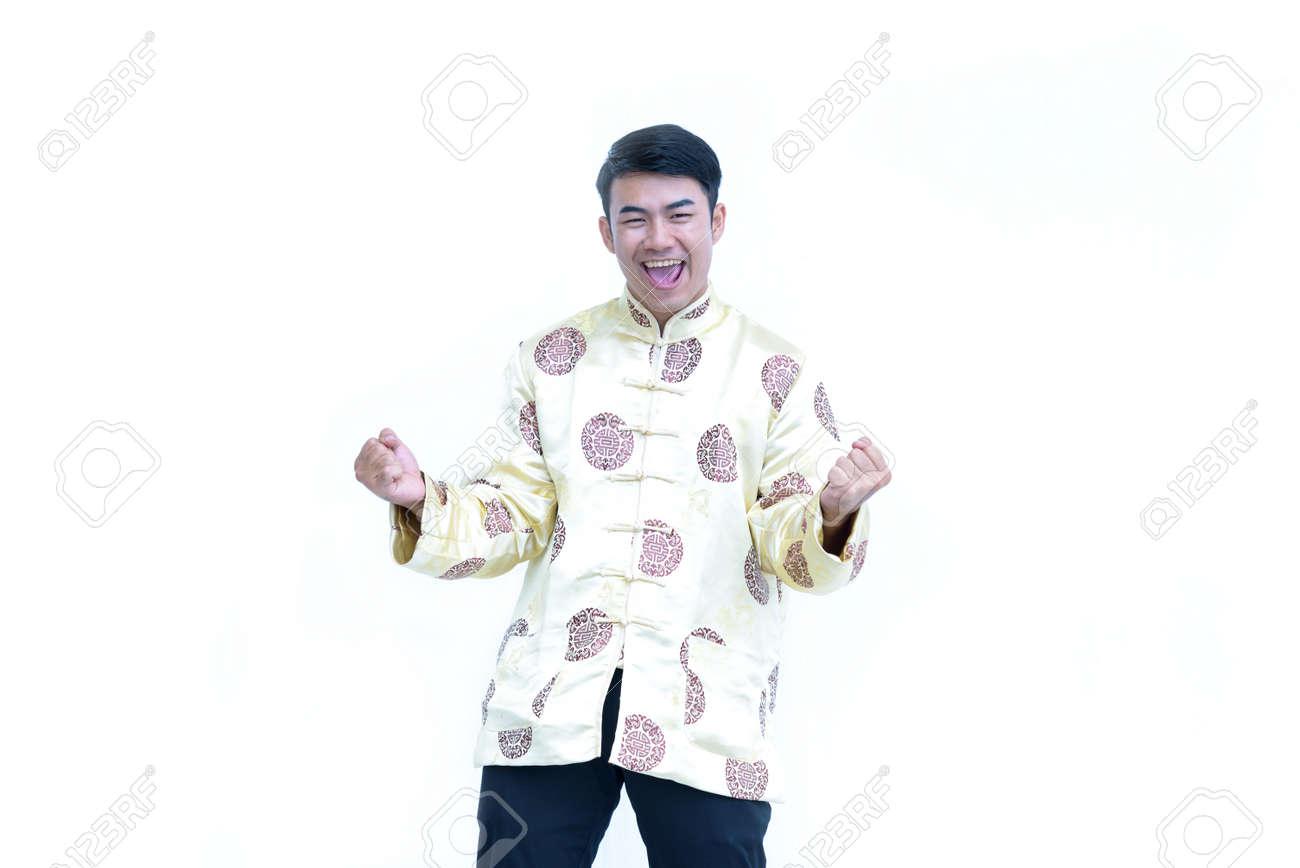 Chinesischer Kerl, der weiße Mädchen Was sind die beiden Möglichkeiten, Fossilien zu datieren und erklären beide