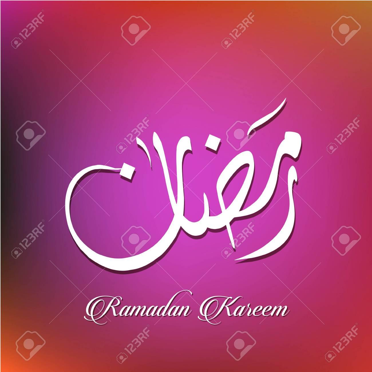 Ramadhan Kareem vectors variations (translation: Generous Ramadhan)
