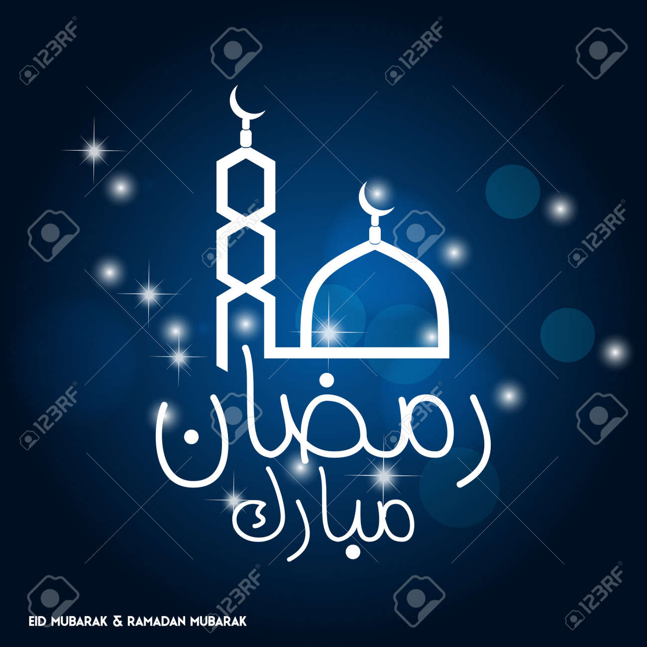 Ramadan Mubarak Simple Typography With A Masjid Dome On Dark Royalty Free Cliparts Vectors And Stock Illustration Image 110591221