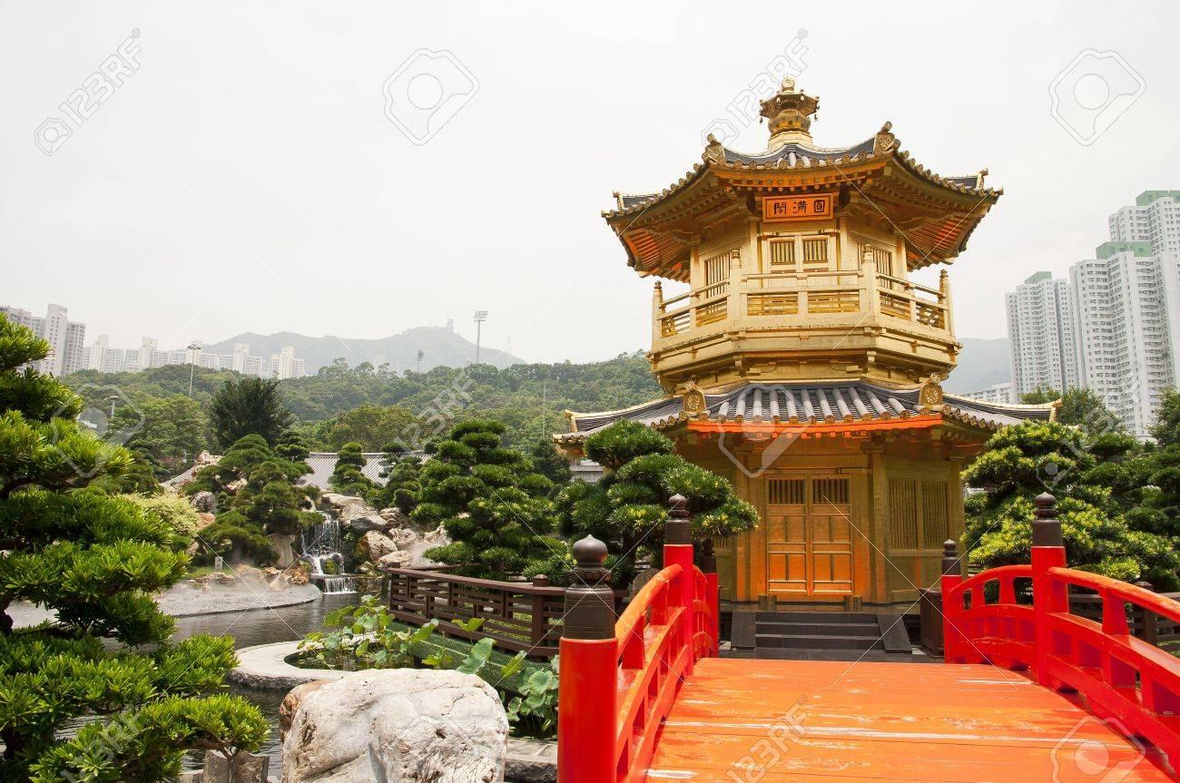 A golden pagoda in Nan Lian garden, Hong Kong Stock Photo - 15371335