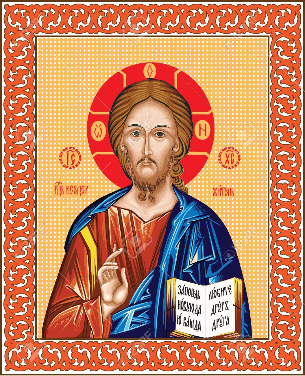 2b462882953 lord god s wisdom serigraph style icon image Stock Photo - 51224657