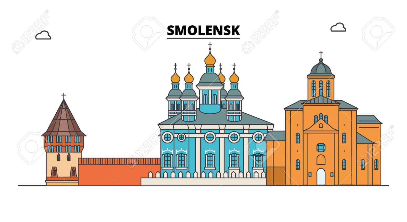 Russia, Smolensk. City skyline: architecture, buildings, streets, silhouette, landscape, panorama. Flat line vector illustration. Russia, Smolensk outline design. - 116432840