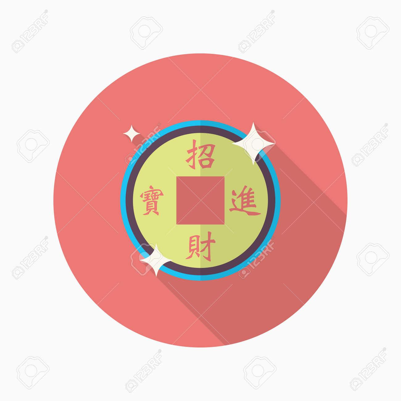 Chinese New Year Symbol, Vektor Flach Langen Schatten Design.Chinese ...