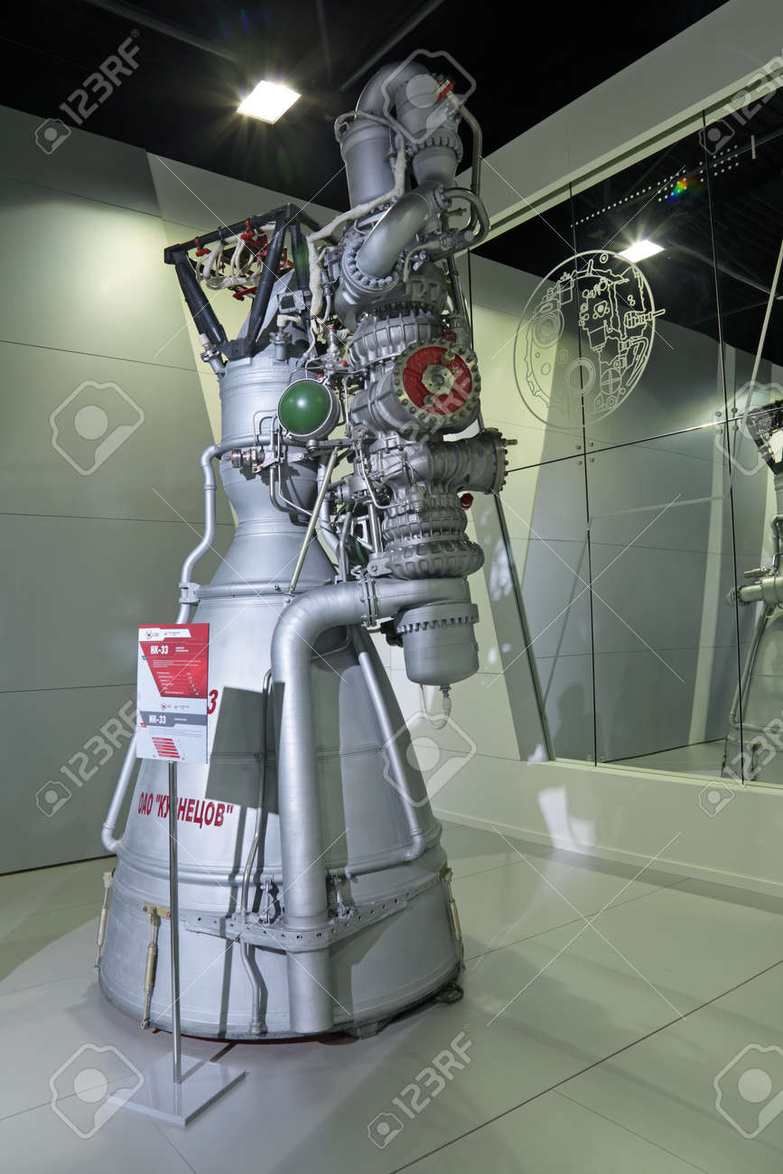 ZHUKOVSKY, RUSSIA - AUG 27, 2013: Stand United engine building