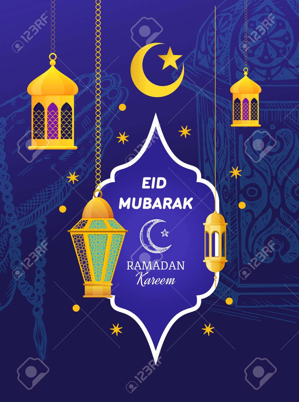 Eid Al Fitr Islamic Eid Mubarak Greeting Card Template I Royalty Free Cliparts Vectors And Stock Illustration Image 124575016
