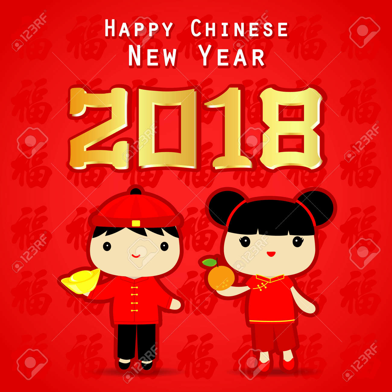 Happy chinese new year 2018 greeting card children cute kids happy chinese new year 2018 greeting card children cute kids cartoon vector stock vector 90225981 kristyandbryce Images