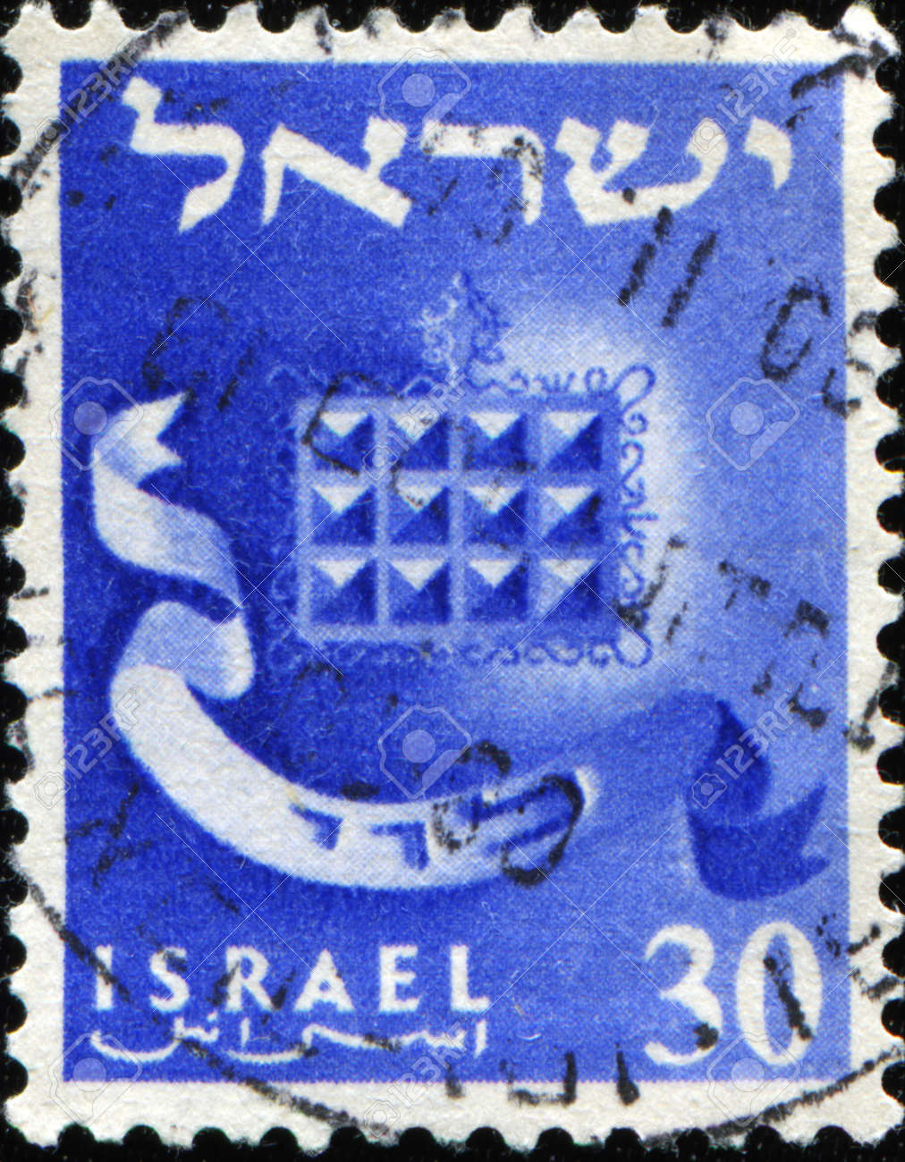 ISRAEL - CIRCA 1955: A stamp printed in Israel shows Coat of arms of Levi - High Priest's breastplate, circa 1955 Stock Photo - 9231645
