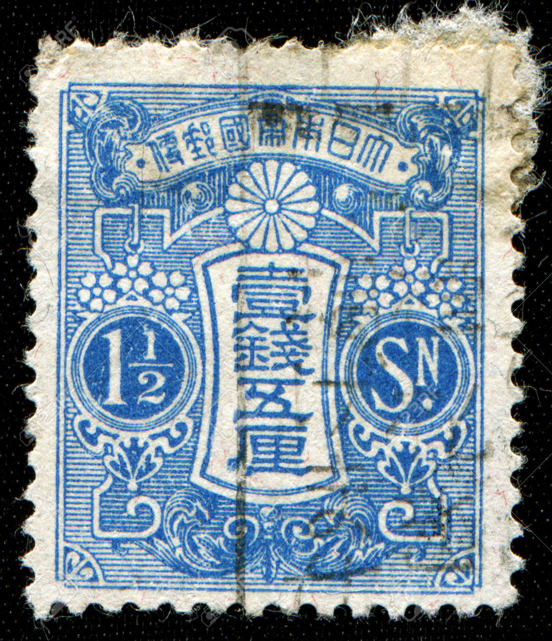 JAPAN - CIRCA 1914: A stamp printed in Japan shows Numbers, Values and Letters, Characters, circa 1914 Stock Photo - 14093573