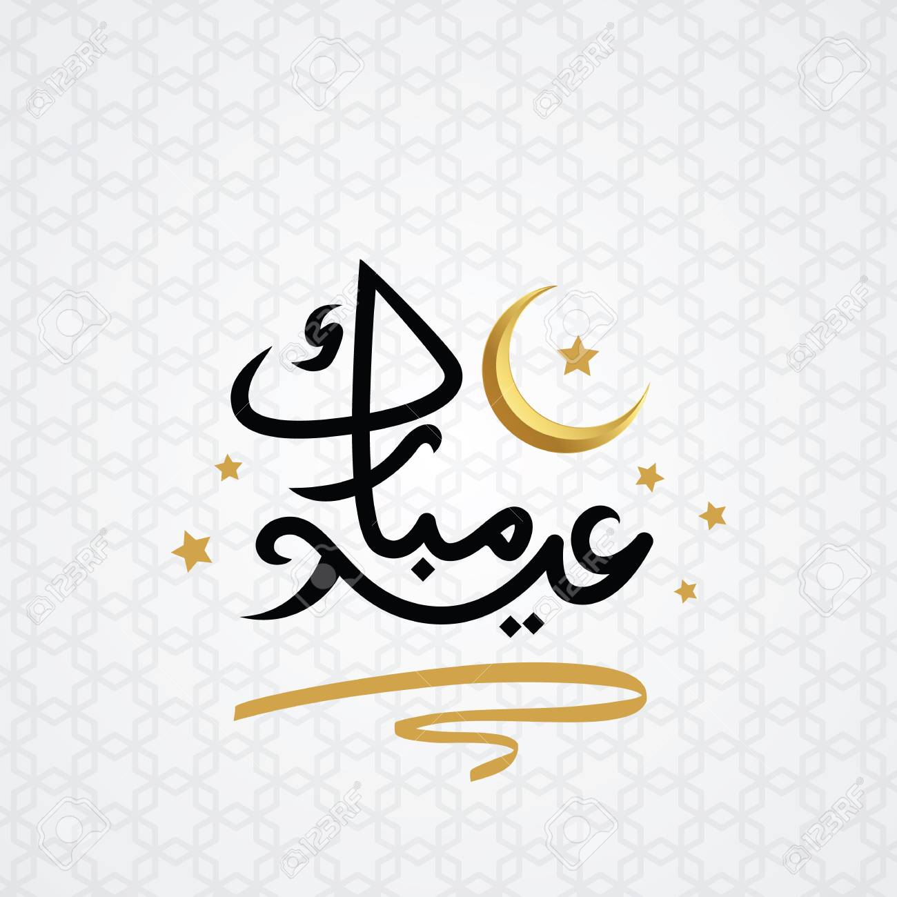 Eid Mubarak Islamic Design Crescent Moon And Arabic Calligraphy Royalty Free Cliparts Vectors And Stock Illustration Image 123440161