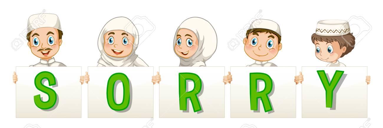 申し訳ありませんがイラストのための単語を保持しているイスラム教徒の