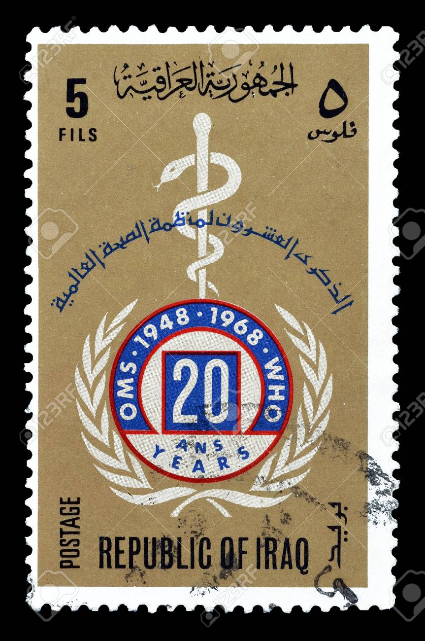 Cancelled postage stamp printed by iraq that shows world health cancelled postage stamp printed by iraq that shows world health organization emblem circa 1968 publicscrutiny Gallery