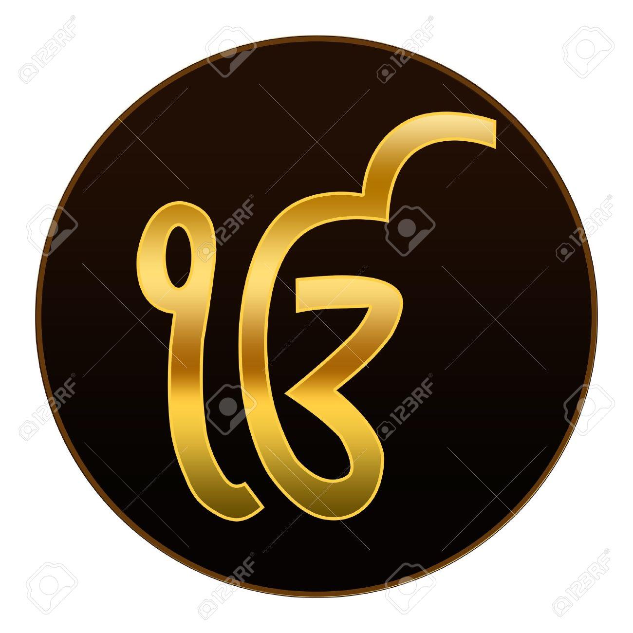 Ek Onkar Golden Symbol In Dark Background Stock Photo Picture And