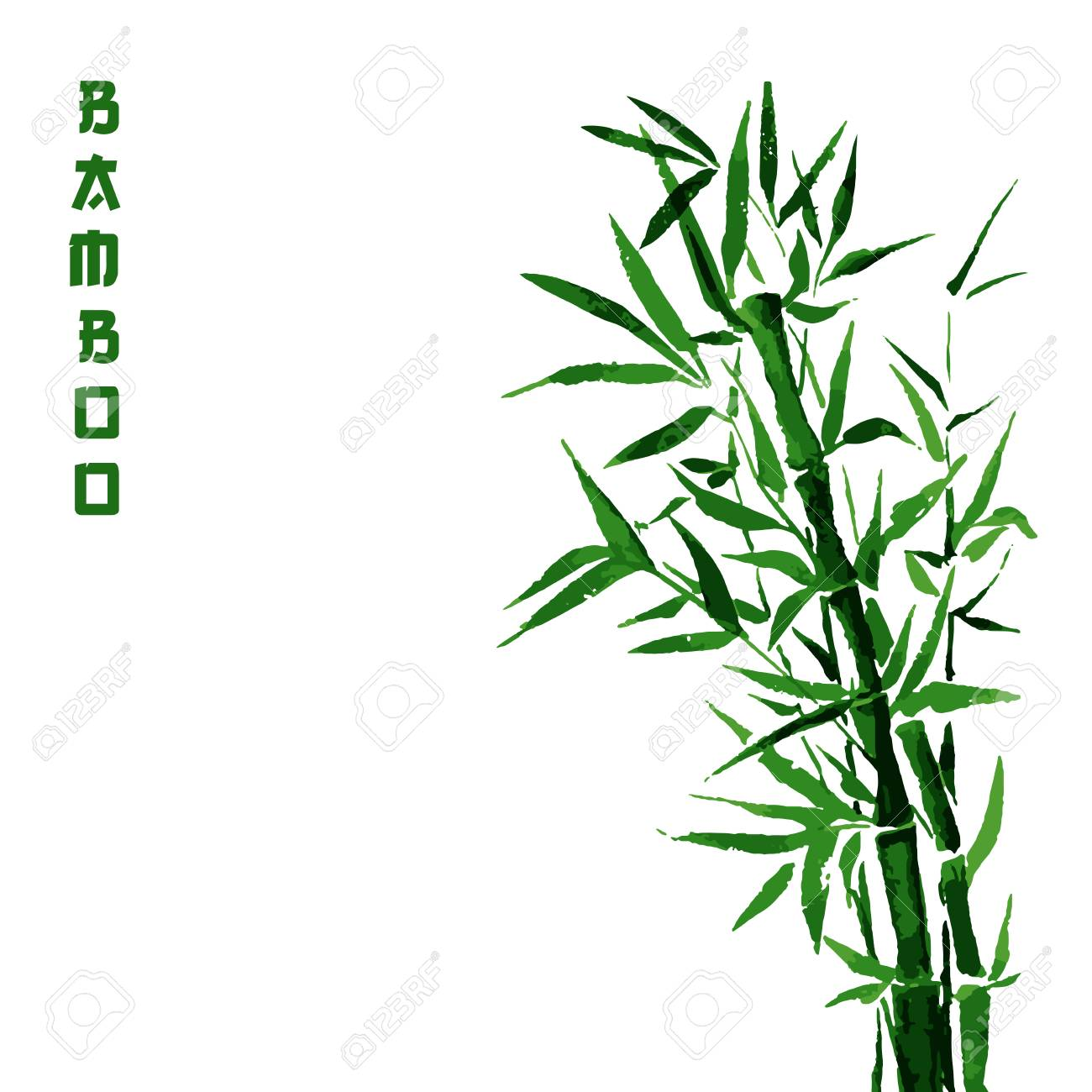 bamboo green tree japanese plant or tree traditional sumi painting