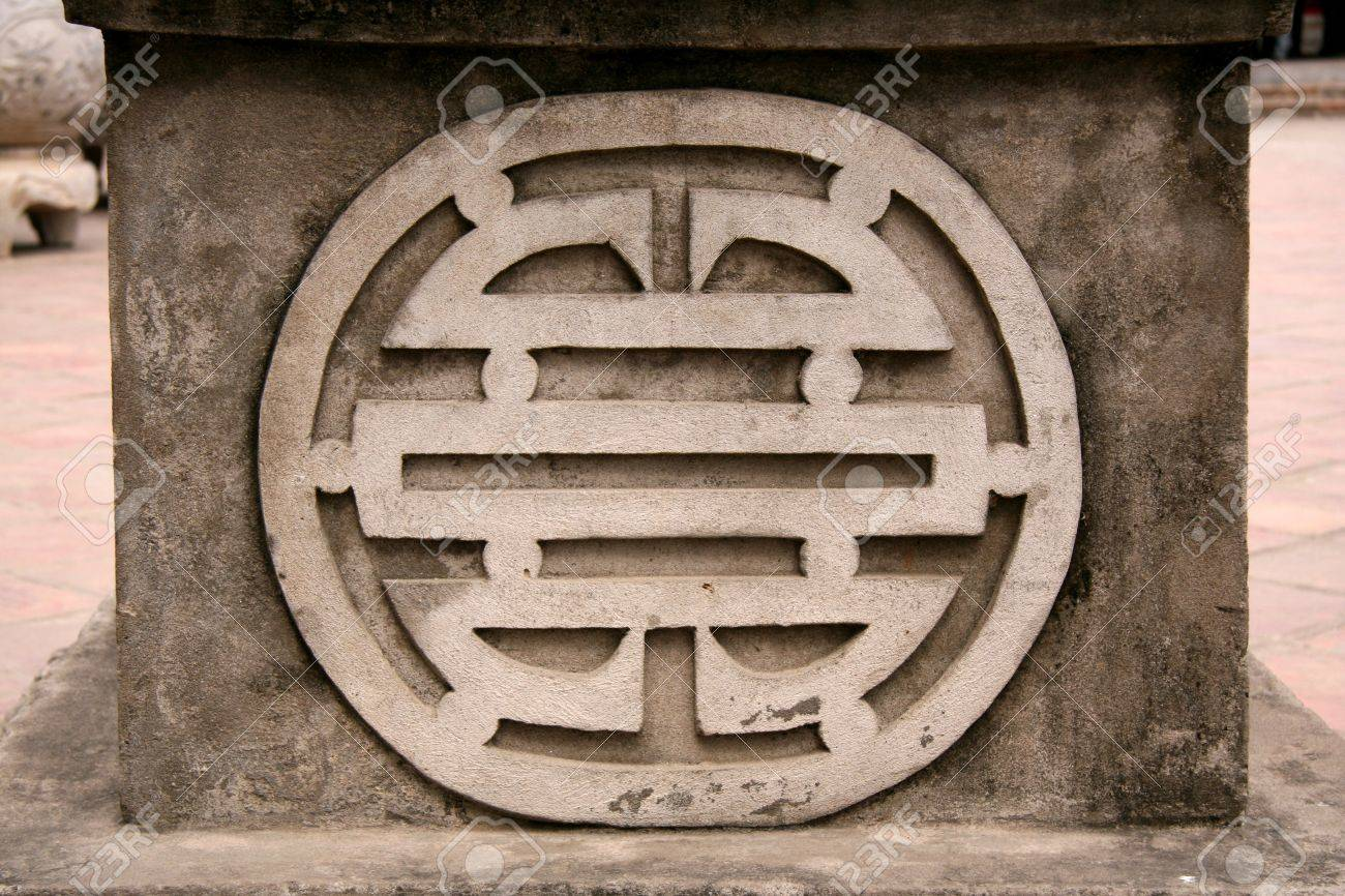 stone symbol at temple of literature quoc tu giam in hanoi stock photo stone symbol at temple of literature quoc tu giam in hanoi vietnam