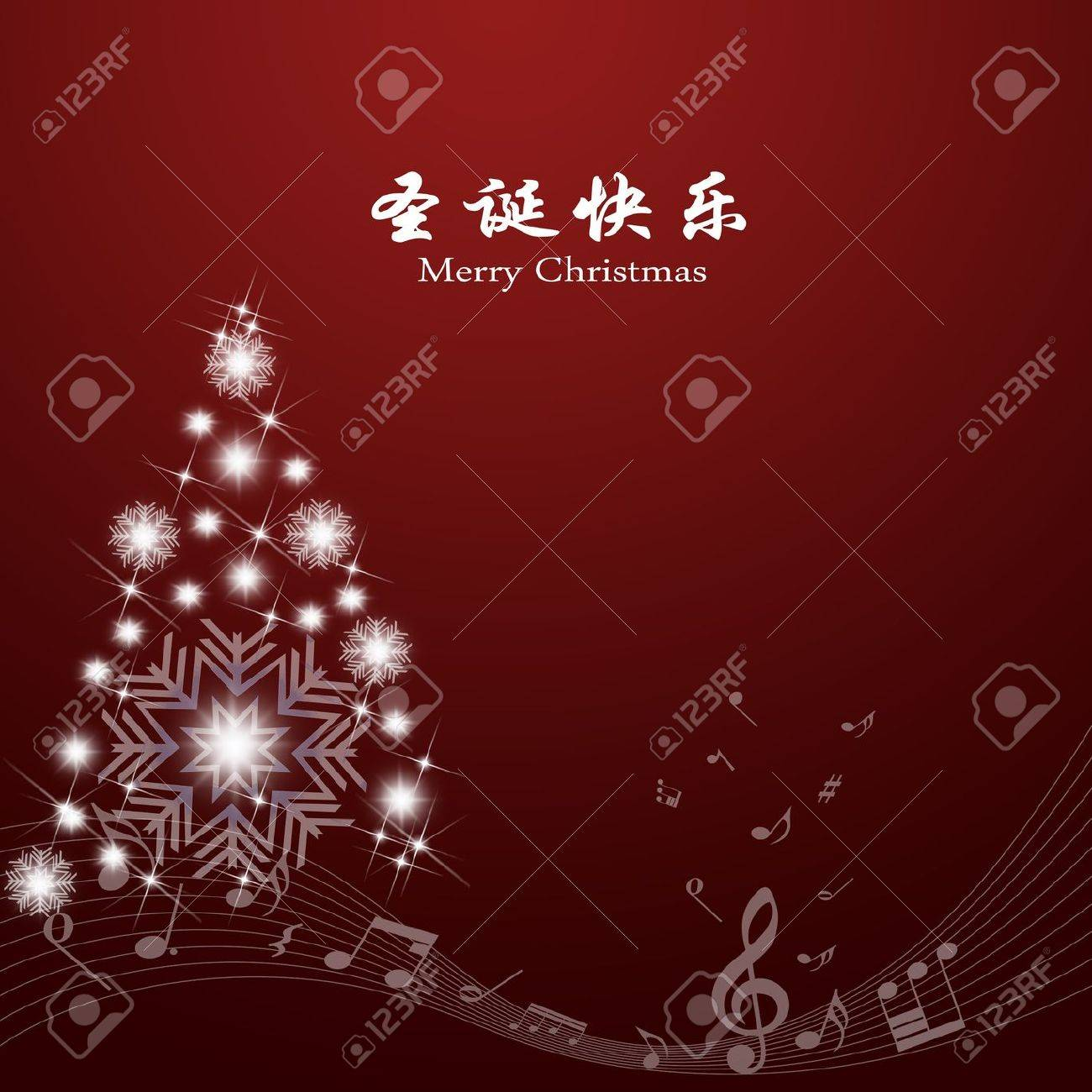 Abstract Background Of Merry Christmas Card. Text In Chinese.. Stock ...