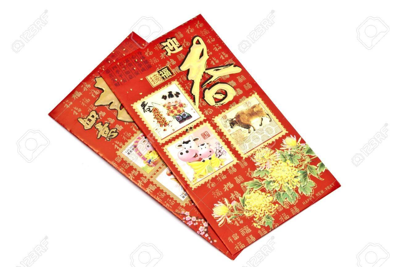 Красные конверты фен шуй своими руками