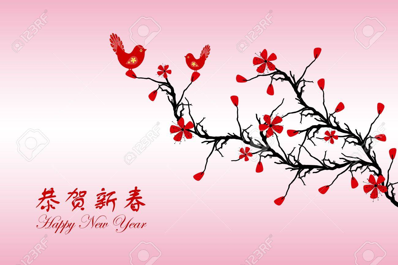 Beautiful Background Of Chinese New Year Greeting Card Royalty Free ...