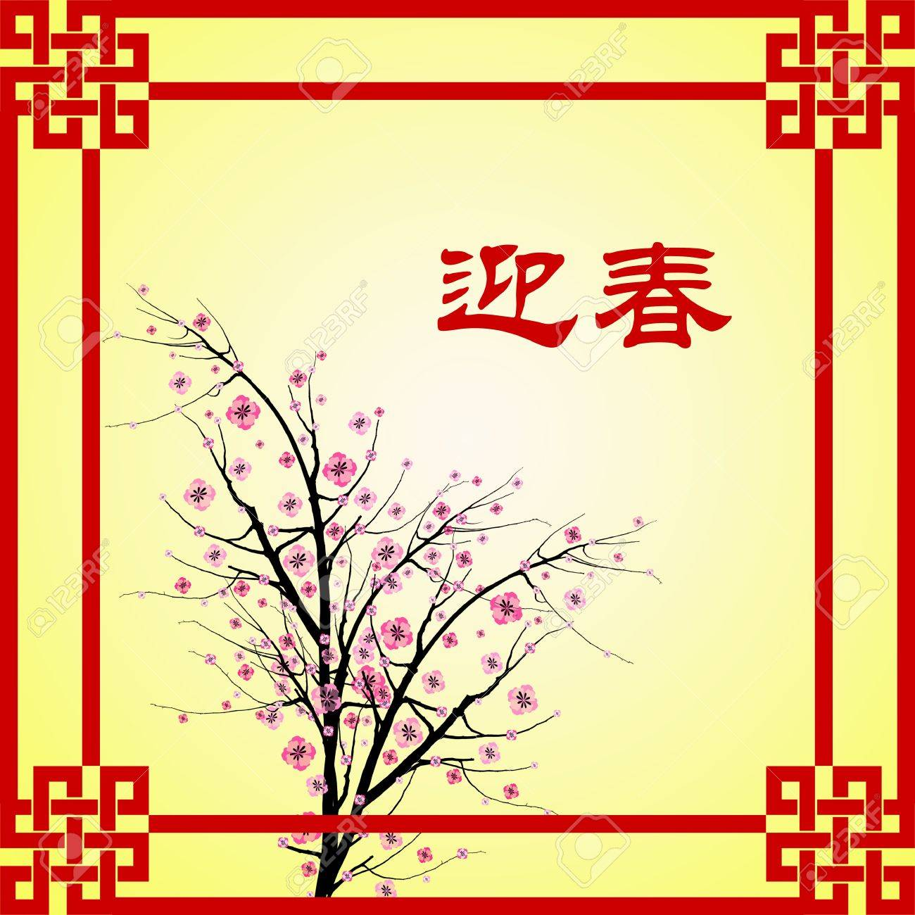 Chinese New Year greeting card background Stock Vector - 11960856