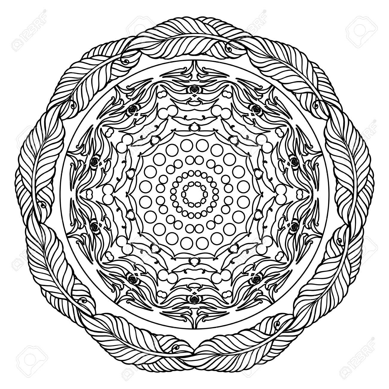 Mandala Page Pour Livre De Coloriage Adulte élément De Design Vectoriel
