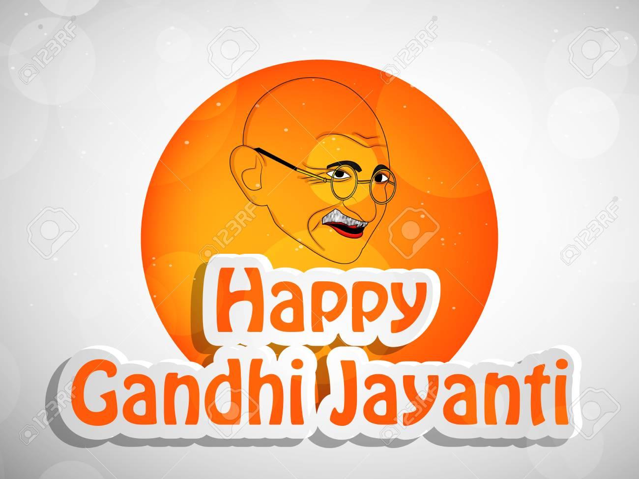 ガンジー Jayanti 背景の要素の図のイラスト素材ベクタ Image 85930639