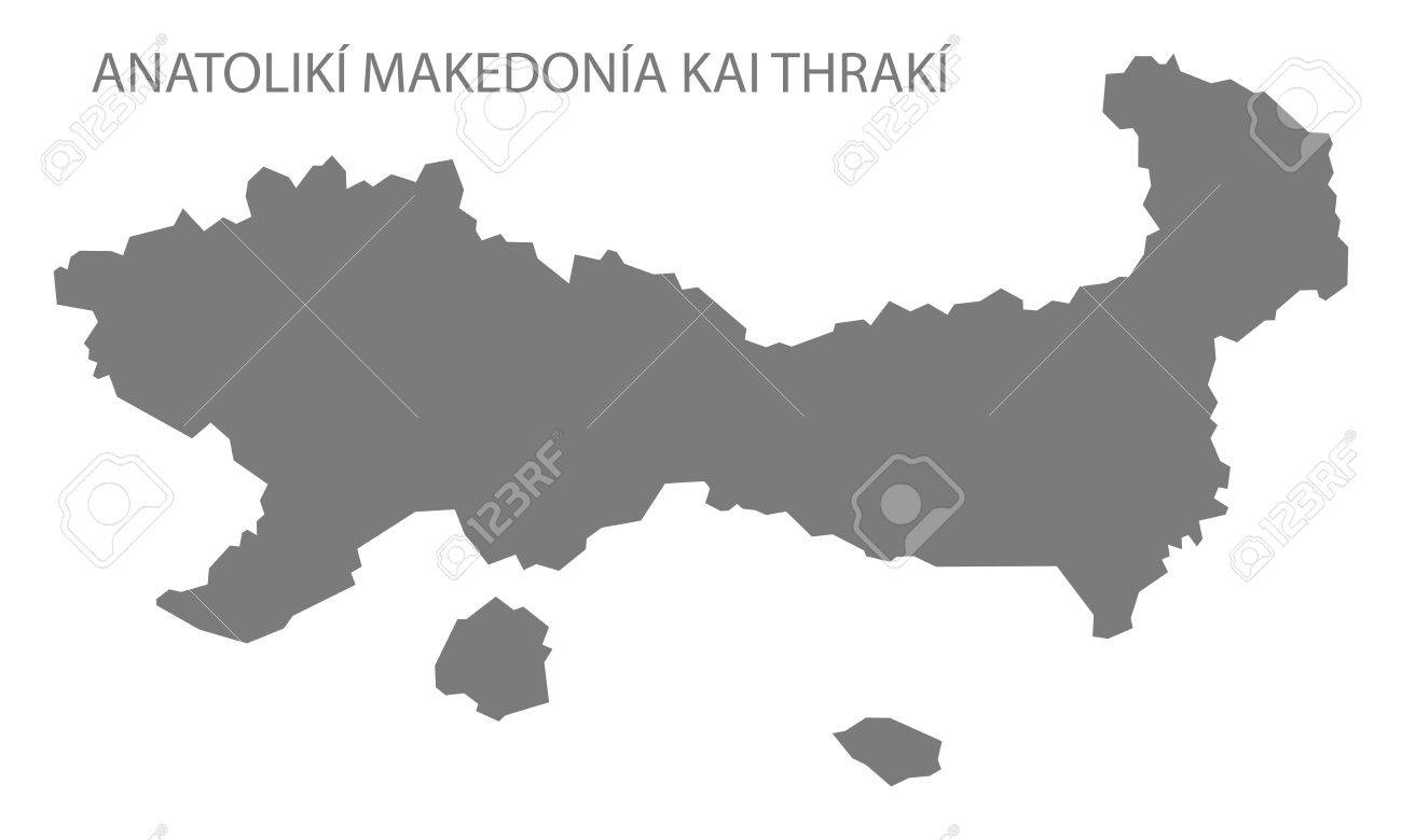 Anatoliki Makedonia Kai Thraki Greece Map In Grey Royalty Free