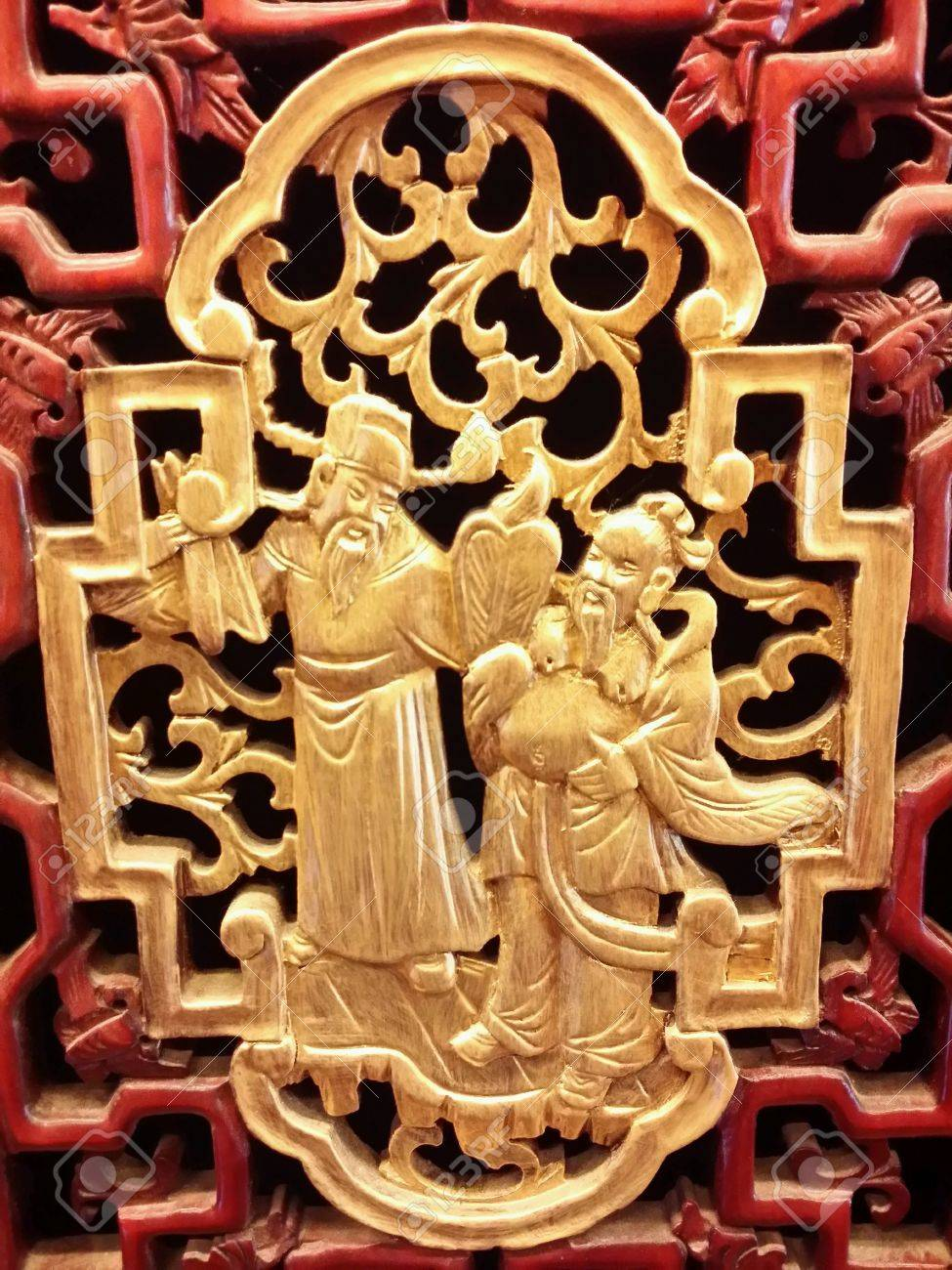 Wood Carving Ancient Asian Motif Stock Photo, Picture And Royalty ...