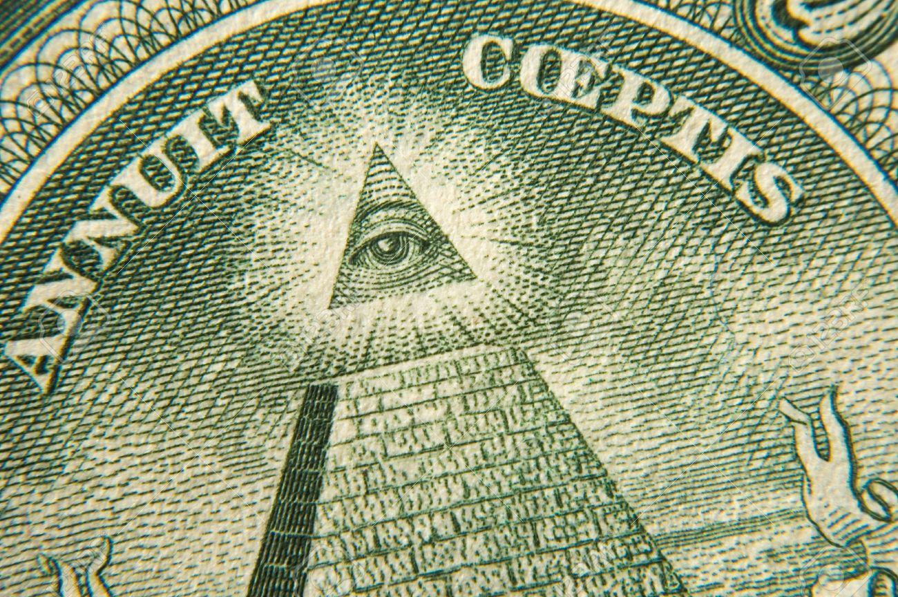 Αποτέλεσμα εικόνας για Eye Pyramid