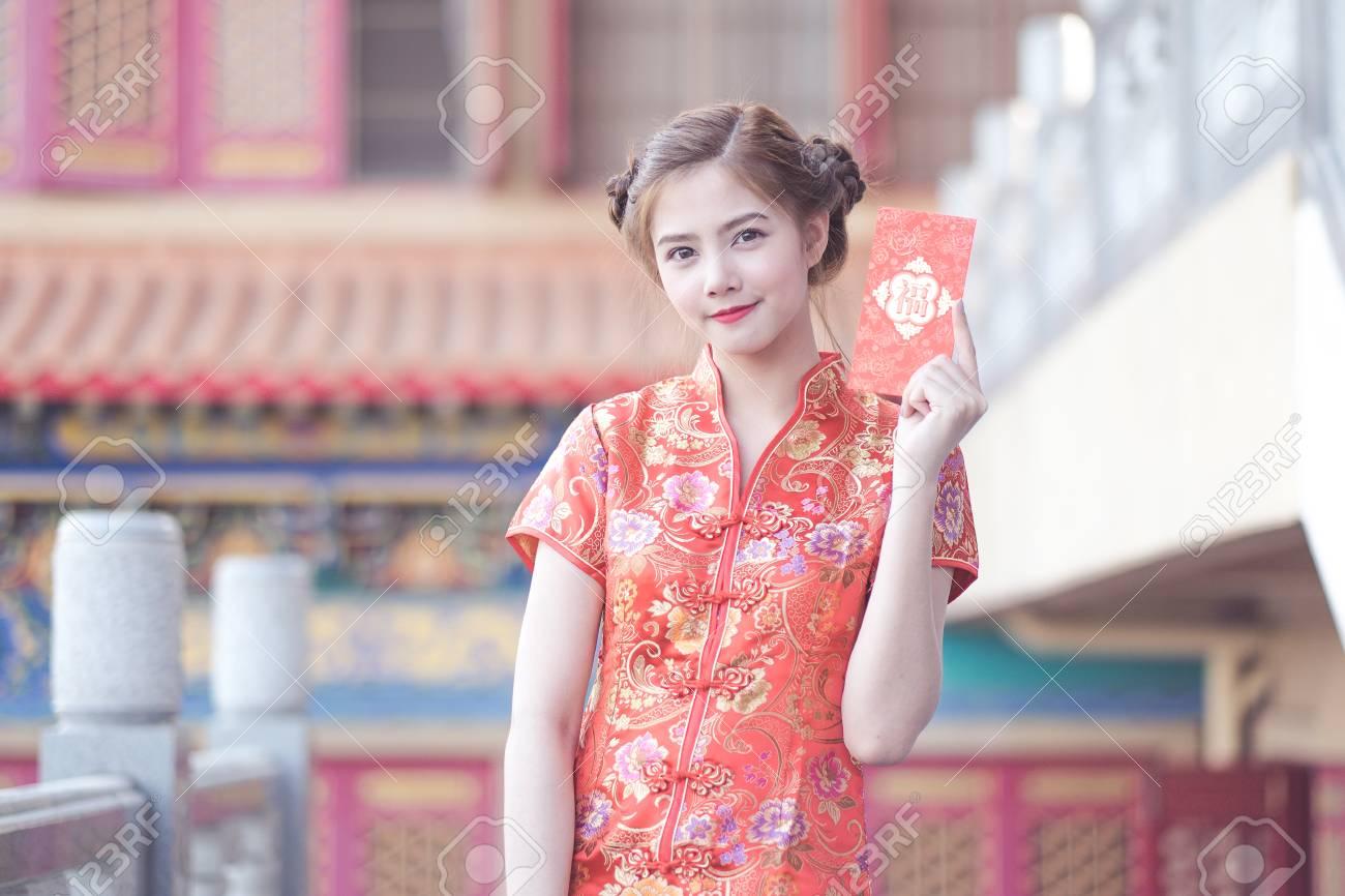 Asombroso Vestido De Novia Asiática Imágenes - Colección de Vestidos ...