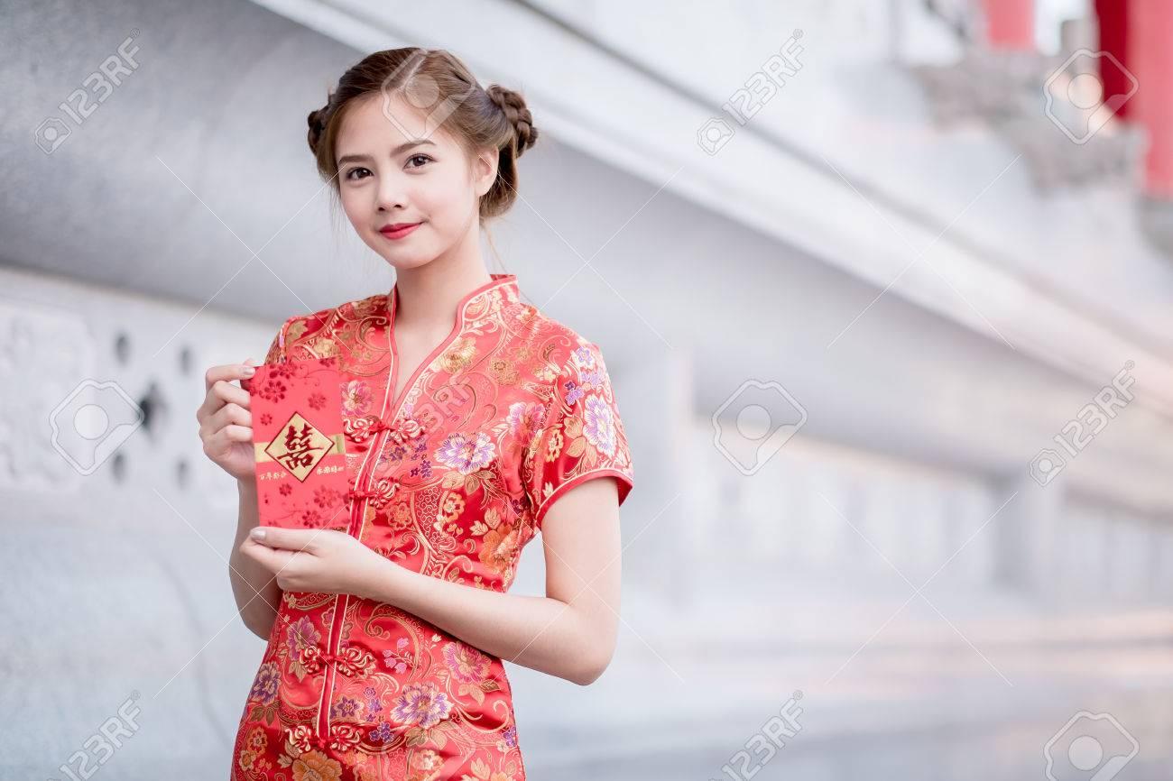 Increíble Trajes De Boda Asiáticos Regalo - Colección de Vestidos de ...