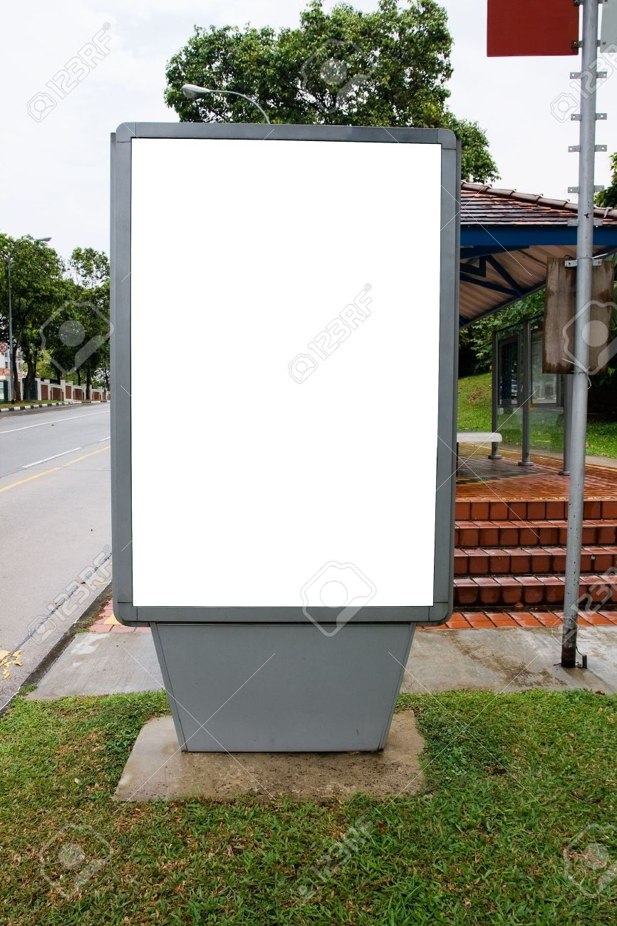 Blank billboard display at bus stop Stock Photo - 5463902