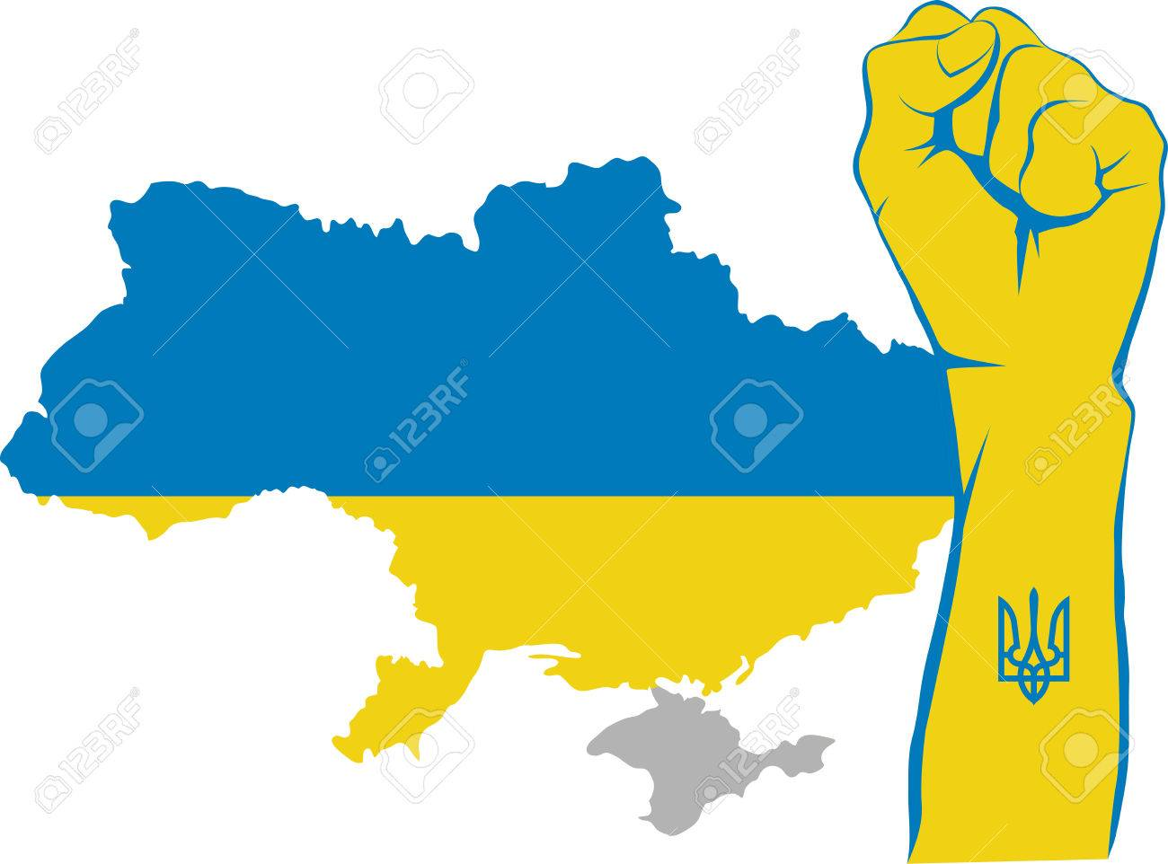 Raised Fist And Ukraine Map With Gray Crimean Peninsula Royalty Free ...