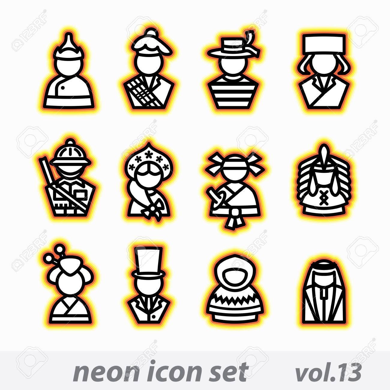 neon icon set vector, CMYK Stock Vector - 16268852