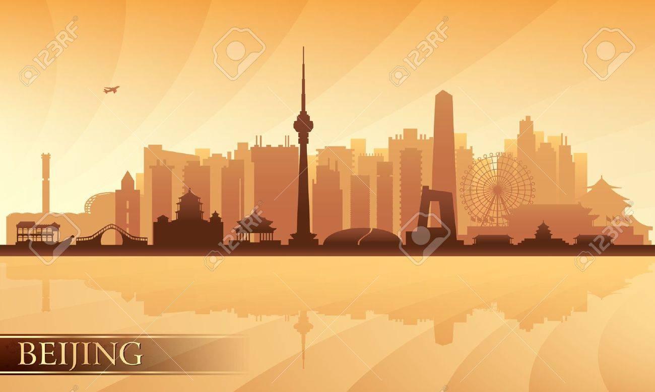 Beijing city skyline Stock Vector - 20314648