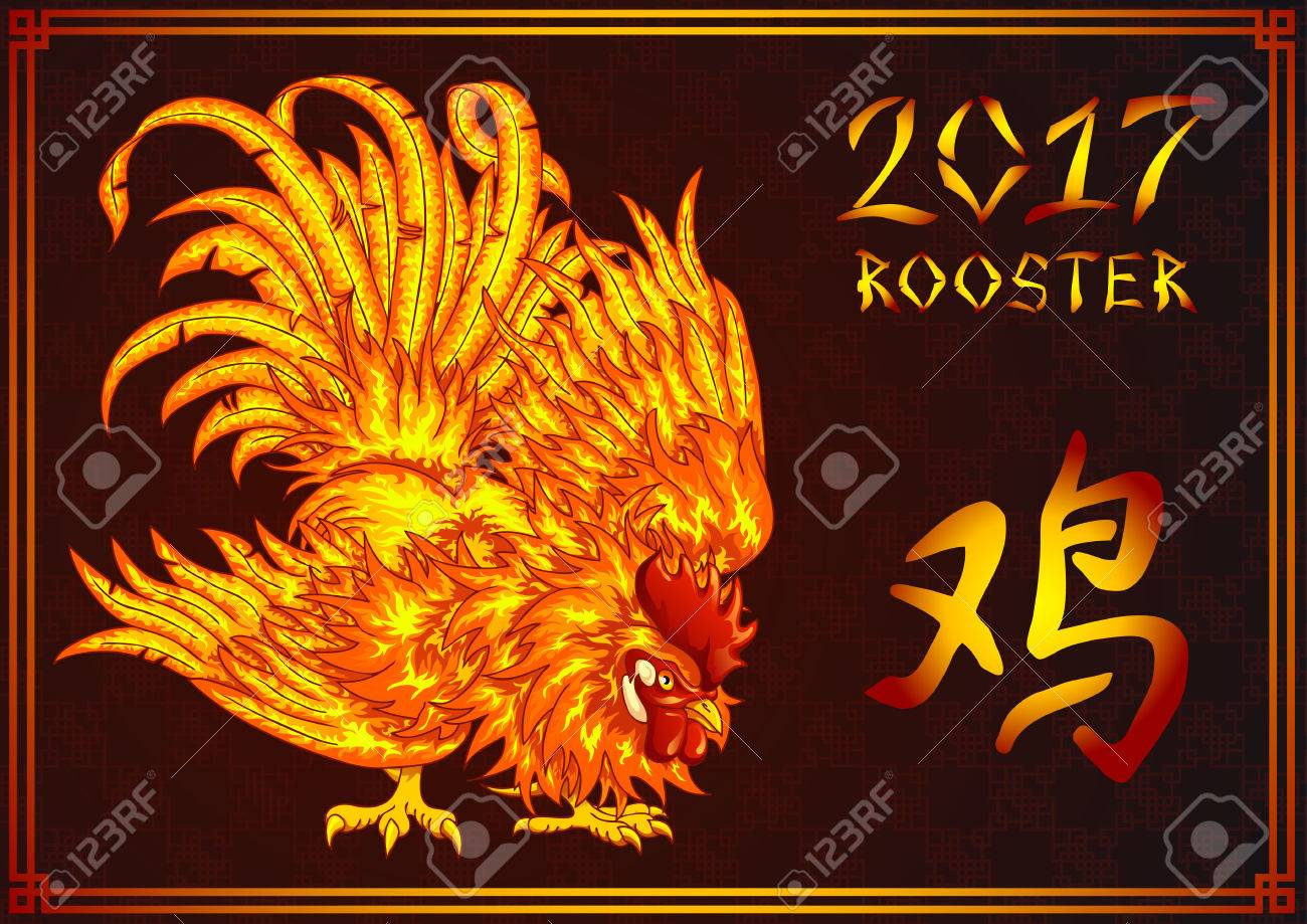 Vector illustration. A fighting fiery red rooster on a black background. A symbol of the Chinese new year 2017 according to east calendar. Festive greeting card. - 58702937