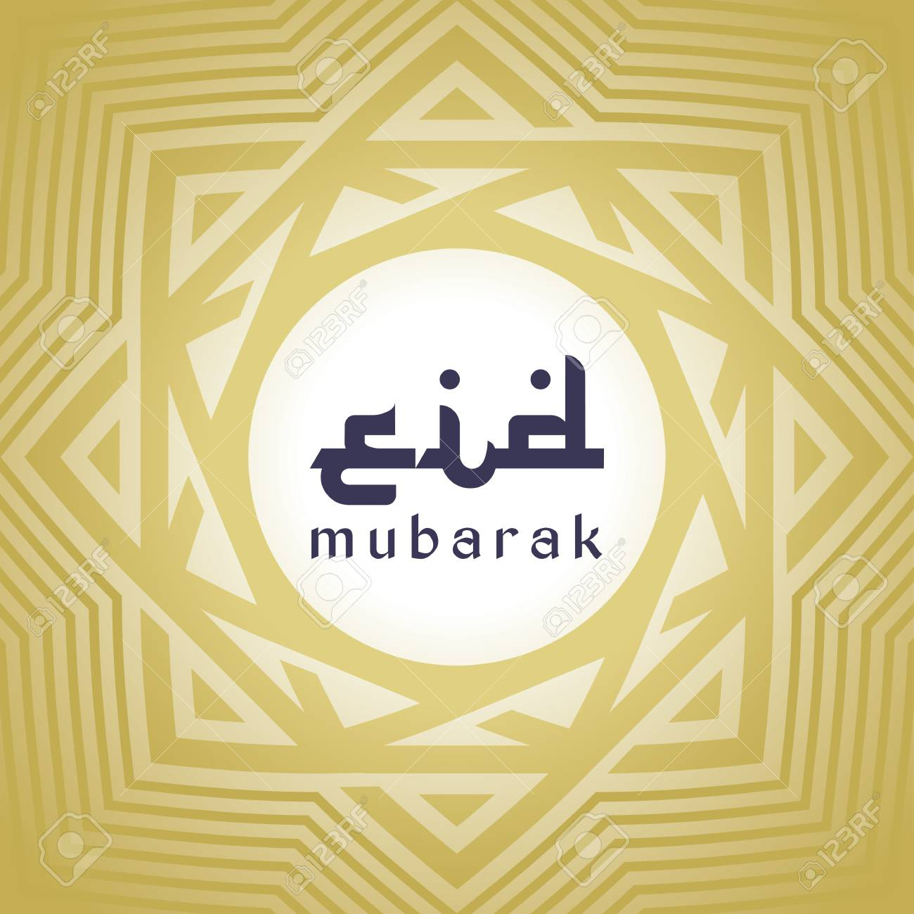 Decorative Eid Mubarak Background Greeting Card Or Invitation