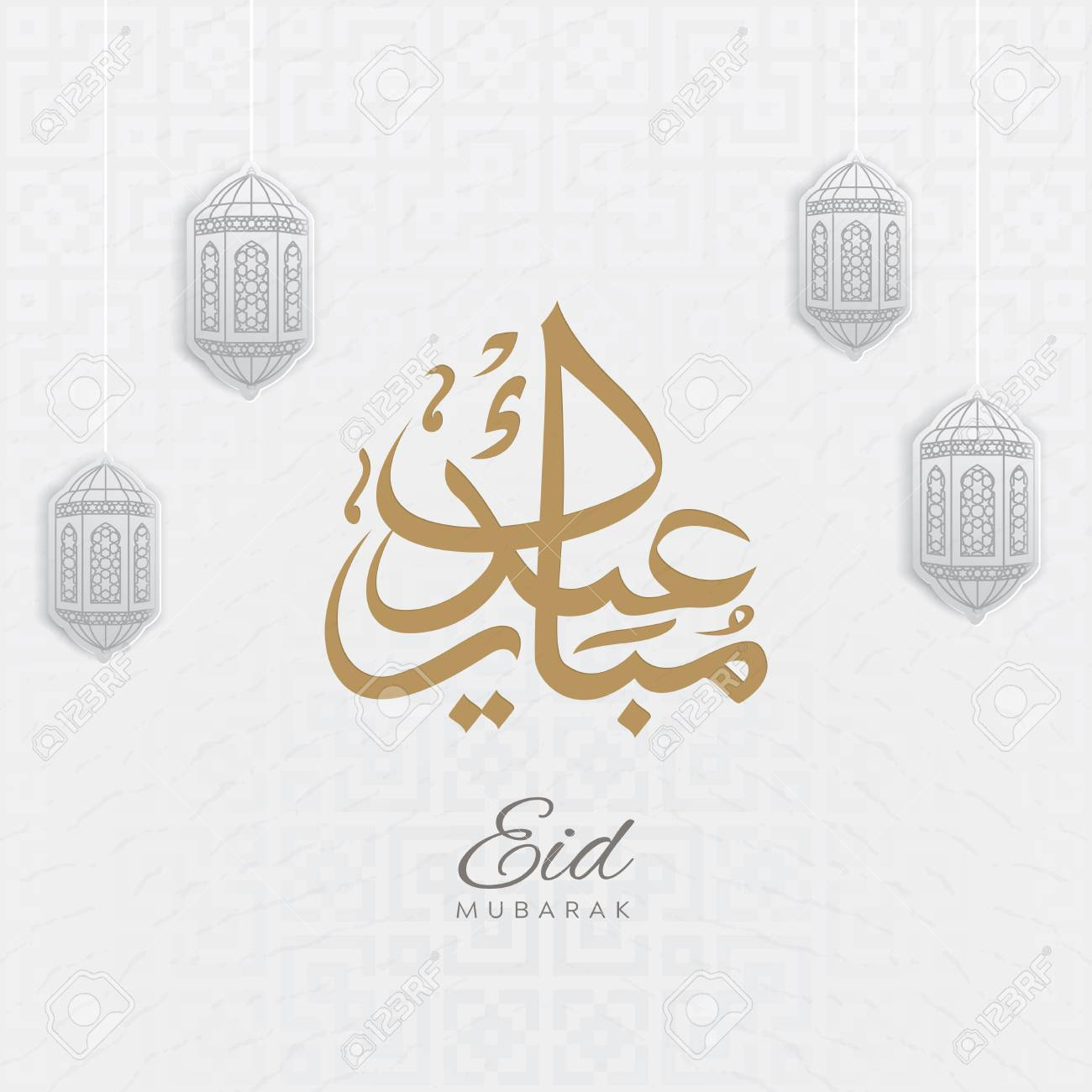 Eid Greeting Card In Arabic Calligraphy Royalty Free Cliparts