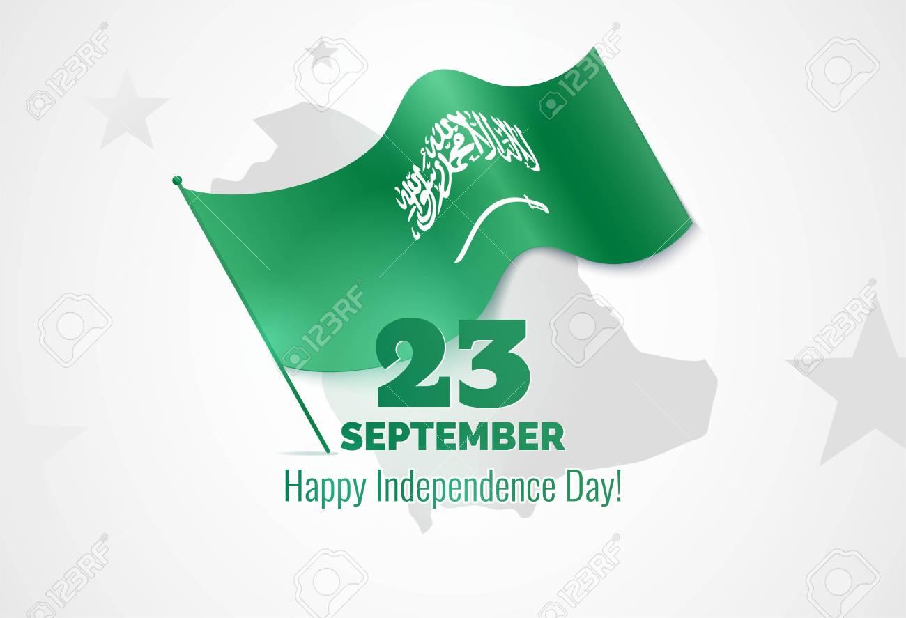 23 September Saudi Arabia Happy Independence Day Greeting Card