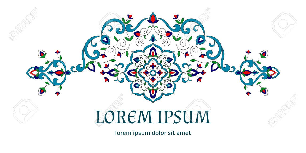 Vintage Floral Background Vector. Islam Border Pattern With Flowers ...