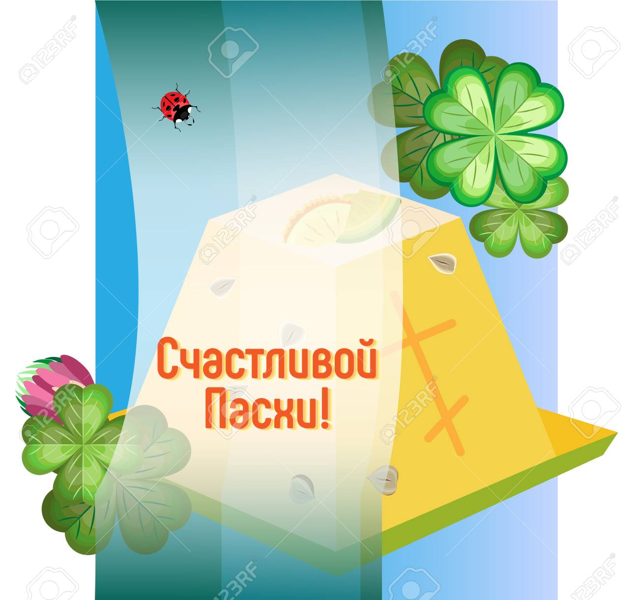 Vector Square Greeting Card For Orthodox Easter Easter Dessert