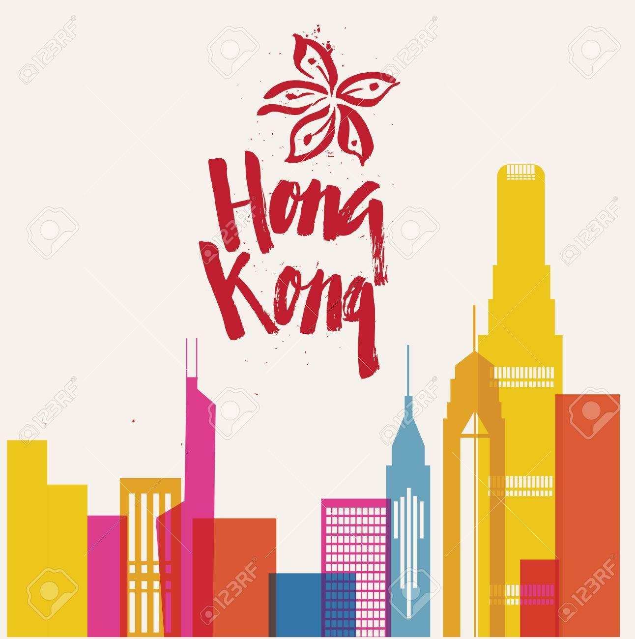 Hong Kong detailed silhouette. Vector illustration. Logo symbol calligraphy design art. Hand drawn element - 58281968