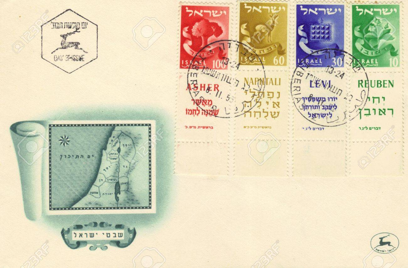 Jubilee envelope mail of israel 1955 depicts an ancient map of Israel divided into 12 tribes of Israel Stock Photo - 13003575